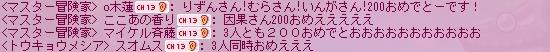 Image3025_20100526024412.jpg