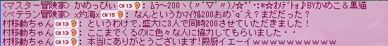 Image3051.jpg