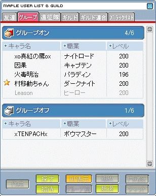 Image3121.jpg