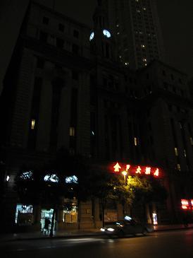 浦東0911135