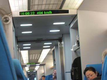 浦東0911132