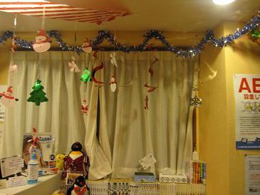 クリスマス0911181