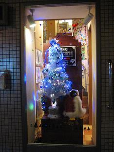 クリスマス0911241