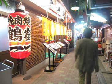 鶴崎0912074