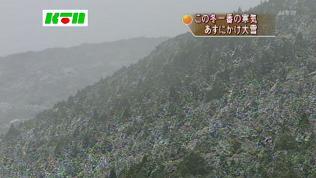 長崎雪091219