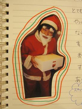 クリスマス0912281