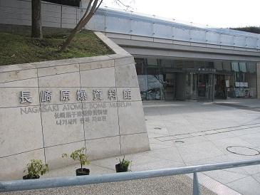 中国語1002142