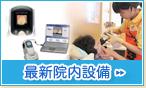 clinic161006071.jpg