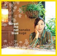 久家菜々子(fl)さんリーダーアルバム『forget me not blue』