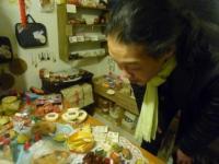 【ビスケット カフェ】の商品を見るg村山良義光氏