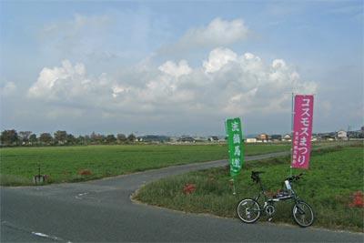 20090927_04.jpg