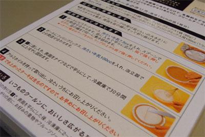 20091111_01.jpg