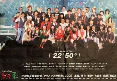 20091226_01.jpg