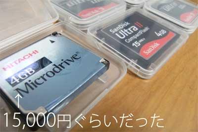 20100119_02.jpg
