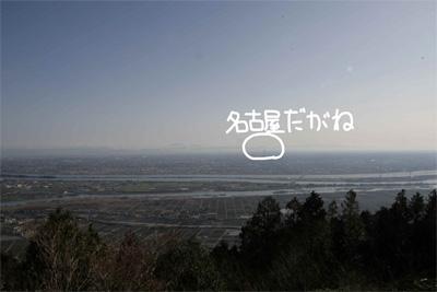 20100213_07.jpg