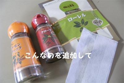 20100303_02.jpg