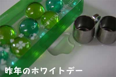 20100314_05.jpg