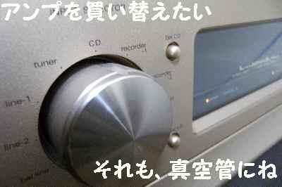 20100316_02.jpg
