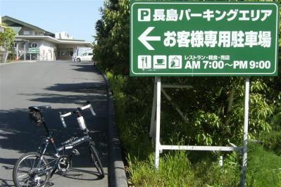 20100516_03.jpg