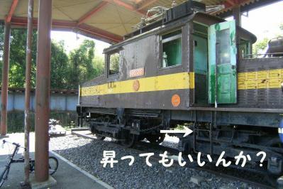 20100605_04.jpg