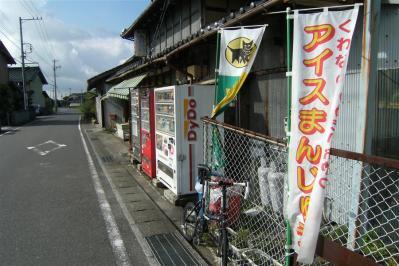 20100719_05.jpg