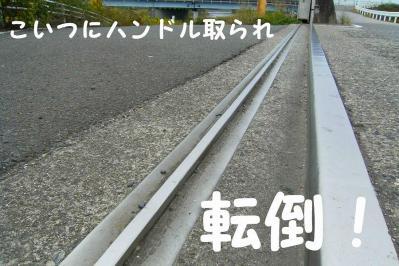 20101021_05.jpg