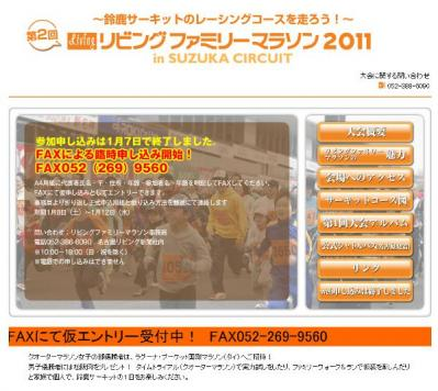 20110114_02.jpg