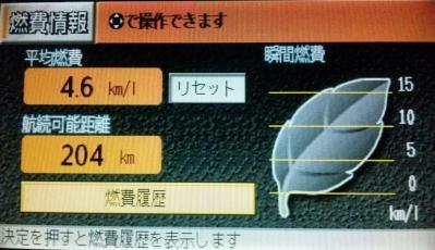 20110119_01.jpg