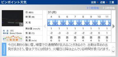 20110131_04.jpg
