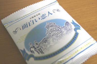 20110214_03.jpg