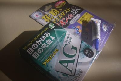 20110321_01.jpg