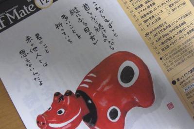 20110328_02.jpg
