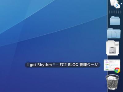 スクリーンショット(2012-01-11 16.34.38)
