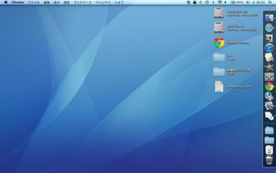 スクリーンショット(2012-01-11 16.31.00)