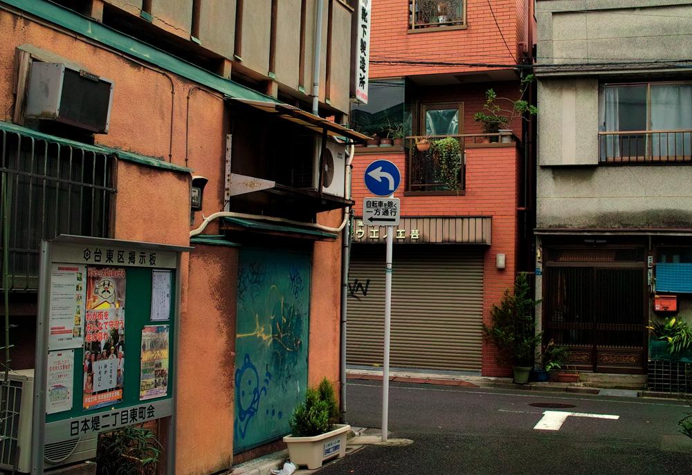 nihondutsumiDP2-004.jpg