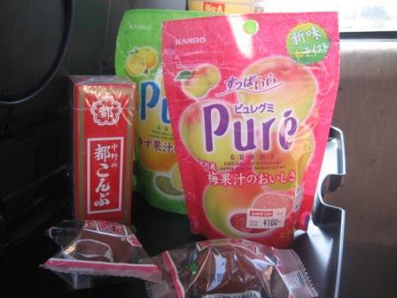 IMG_0011酔い止めお菓子