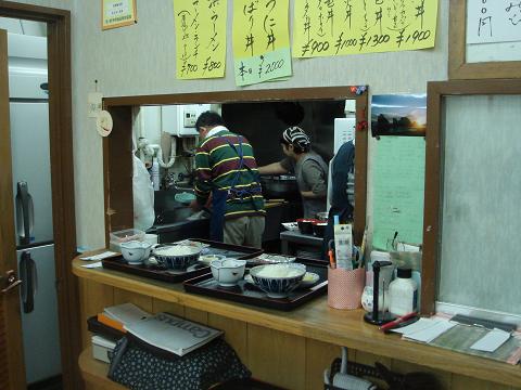 宮古まんぷく食堂1