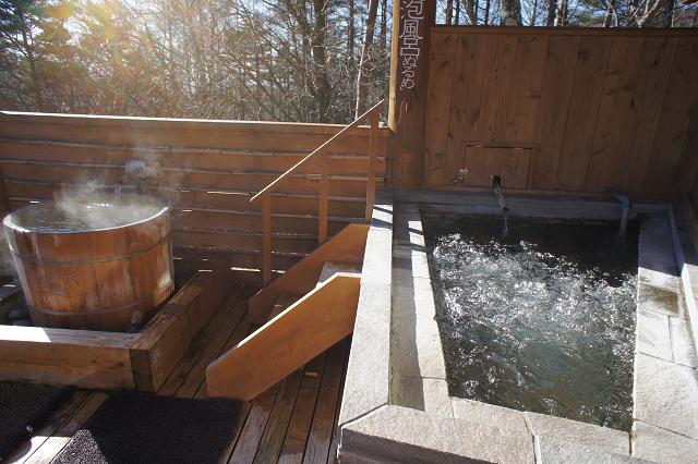 菱野温泉露天風呂