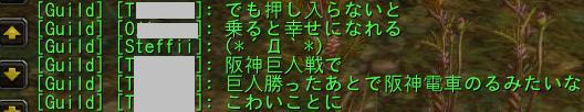 1011_2_7.jpg
