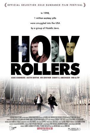 holyrollers.jpg