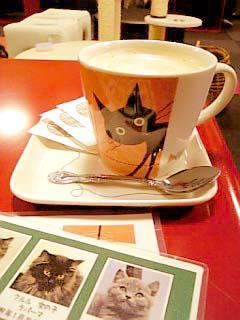 猫カフェきゃりこ カフェオレ