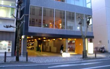 静岡中央新聞販売 本社屋