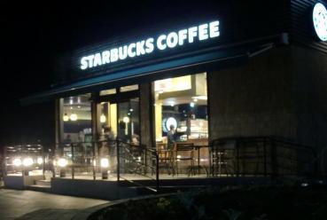 STARBUCKS COFFEE 富士川SA