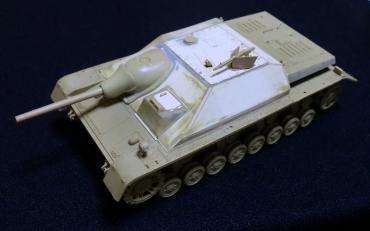 Ⅳ号駆逐戦車(BMM)
