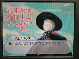 ネオジオ仮面