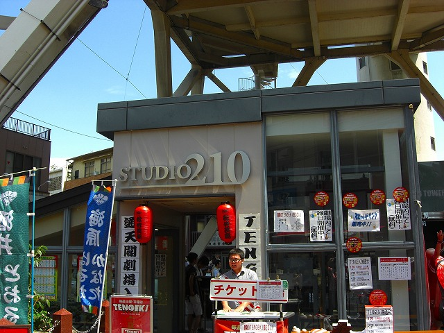 20110813liveyonPICT0008.jpg
