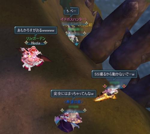 2012-03-21+16-33-09_convert_20120322115744.jpg