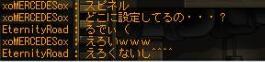 1月28日きんぐkかわいいお^^^^