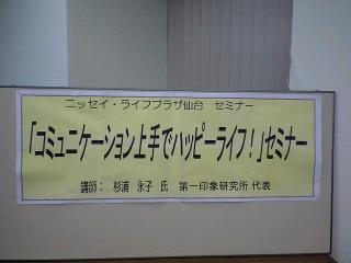 100714_1408~0001