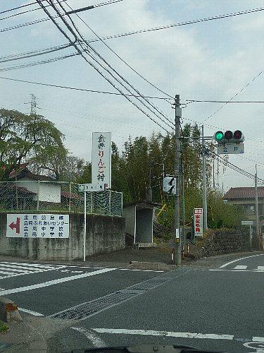 渋川市金井